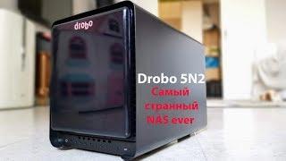 NAS, который думает за вас. Обзор излишне умного сетевого диска Drobo 5N2 с 5 накопителями