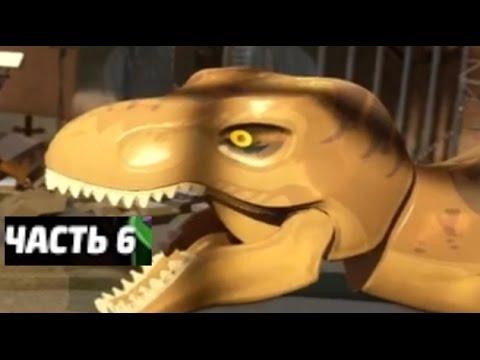 Игры динозавры 2D -