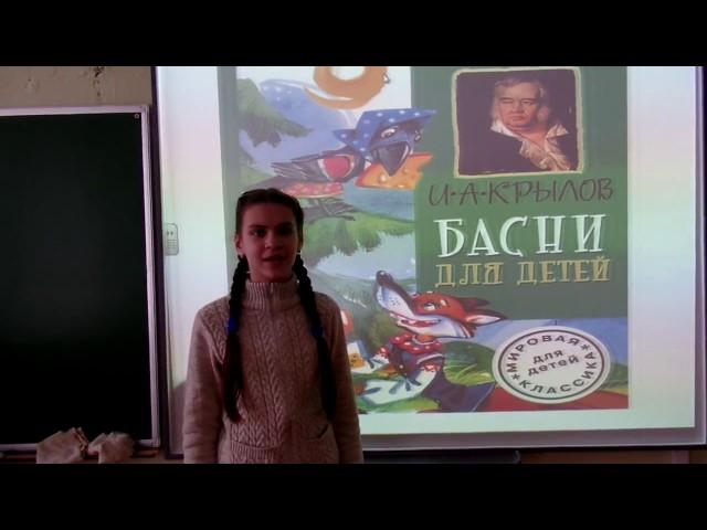 Изображение предпросмотра прочтения – ЕленаКапралова читает произведение «Пчела и Мухи» И.А.Крылова