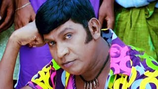 Vadivelu Nonstop Super Duper hit Tamil films comedy scenes | Cinema Junction Latest 2018