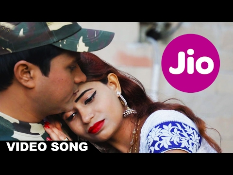 HD लोकगीत 2017 - Jio Sim Dilaiyde - जिओ सिम डिलाइदे - Sushil Mishra  - Bhojpuri New Hot Song 2017