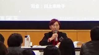早稲田文学増刊 女性号 刊行記念シンポジウム