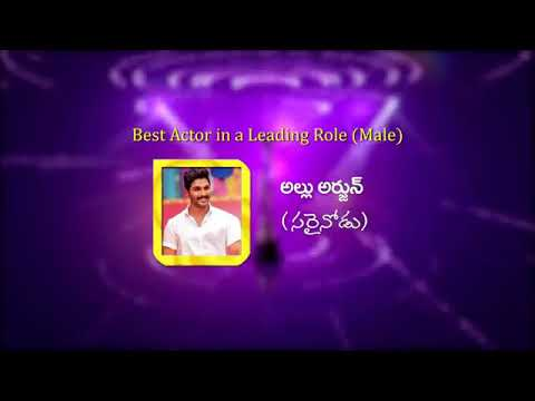 Jr NTR Emotional Speech At Filmfare Awards - Best Actor - JR  NTR