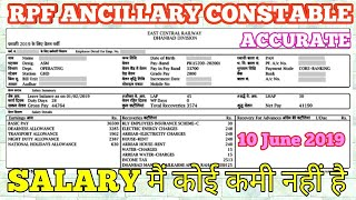 RPF constable Ancillary  Salary up to Rs 63,200 per month || RPF Ancillary constable allowances 2019