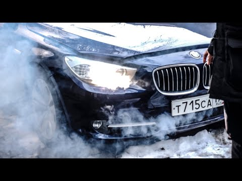 BMW 5 GT ОПЯТЬ ПРОБЛЕМЫ!!!
