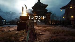ねいとvsキスダムさん SHAREfactory™ https://store.playstation.com/#!/ja-jp/tid=CUSA00572_00.