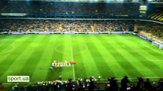 Болельщики Фенербахче поют гимн