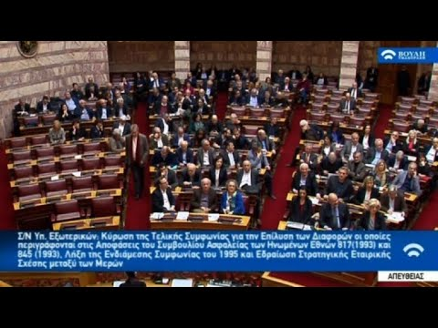 Greek Parliament votes on Macedonia name change deal