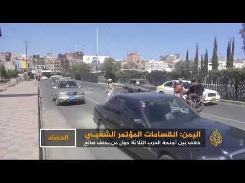 فيديو: علي عبد الله صالح ومعركة الخلفاء الثلاثة