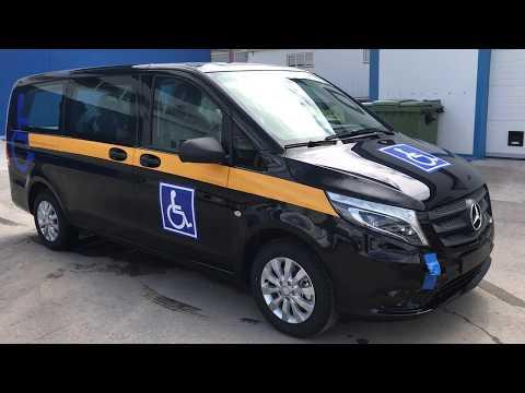 Автомобиль для перевозки инвалида
