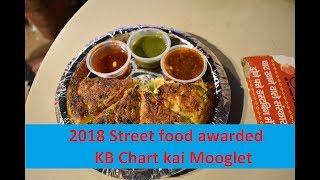 2018 Street food awarded KB Chart kai special Moonget
