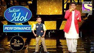 Sunny और Shoiab ने 'Dulhe Ka Sehra' पे दिया एक बढ़िया Performance! | Indian Idol Season 11