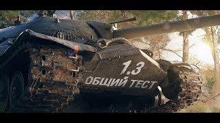 World of tanks - ГЕН. СРАЖЕНИЕ НА 8 ЛВЛ I 18+