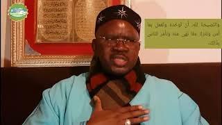 Nuurun alaa Nuur Épisode 1 Être disponible envers Dieu النصيحة لله