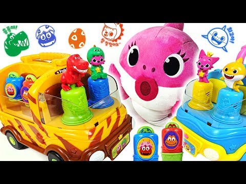 Family of dinosaurs and sharks! PinkFong Baby Shark, Dinosaur Melody Stamp Play - PinkyPopTOY