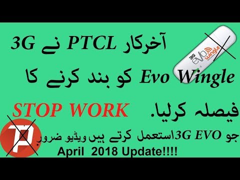 Repeat How to use ptcl evo wingle free internet 2018 by Tricks ki