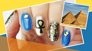 Cairo Inspired Nail Art ∞ The World At Your Fingertips w/ cutepolish