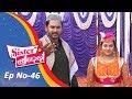 Sister Sridevi | Full Ep 46 | 22nd Nov 2018 | Odia Comedy Serial - Tarang TV