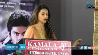 sri divya eetti movie audio launch