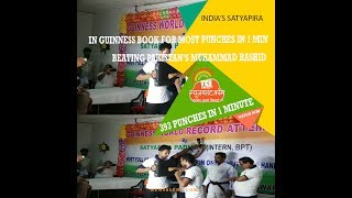 India's Satyapira Padhan  in Guinness Book for most punches in 1 Min