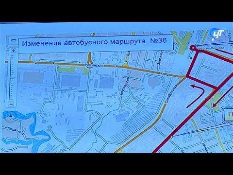 По просьбам пассажиров с 12 мая будет изменена схема движения автобуса №36 в Великом Новгороде