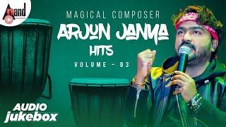 "Arjun Janya ""JukeBox"" Volume 3."