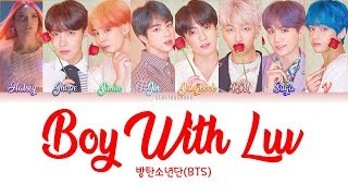 BTS (방탄소년단) - 작은 것들을 위한 시 (Boy with Luv) (Feat. Halsey) Han|Rom|Eng ColorCoded Lyric 가사