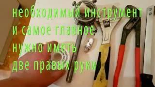 видео Врезка в газовую трубу без сварки