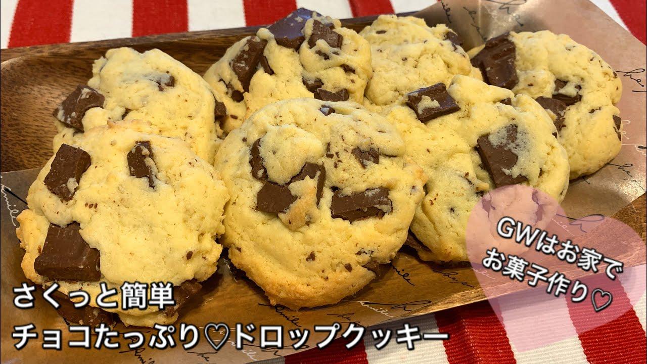 クッキー お化け 屋敷