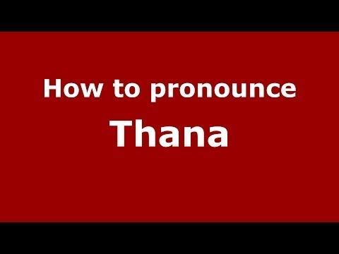 How to pronounce Thana (Brazilian Portuguese/Brazil)  - PronounceNames.com