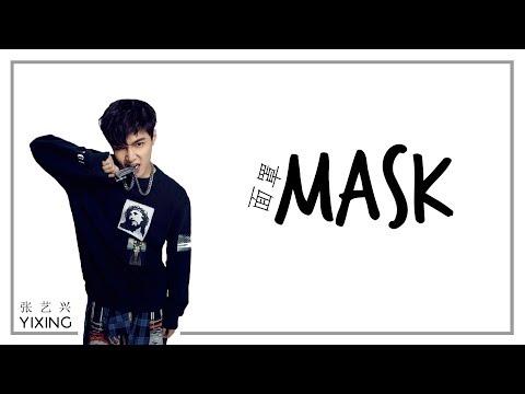 LAY (张艺兴)   MASK (面罩) [chinese/pinyin/english lyrics]