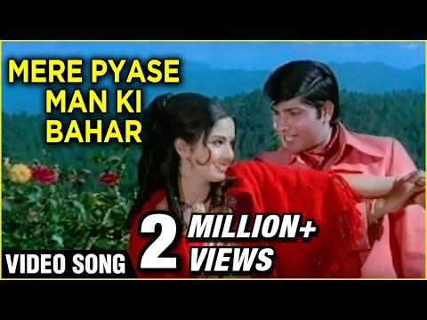 Mere Pyase Man Ki Bahar - Asha Bhosle &...