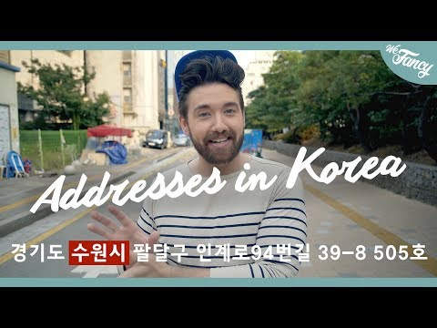 Korean Lesson Time: Cities, Streets, & Addresses in Korea
