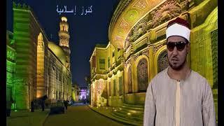 ابتهال يا عين جودى بالدموع وودعى شهر الصيام للشيخ محمد عمران