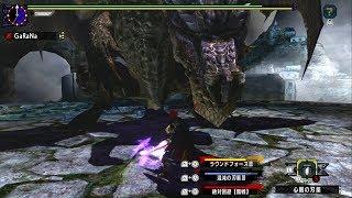 【MHXX×FE】伝説の黒龍と神剣ファルシオン