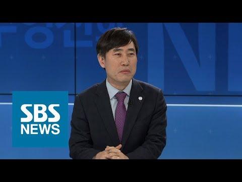 바른미래당의 돌파구는?…하태경 최고위원에게 듣는다 / SBS / 주영진의 뉴스브리핑