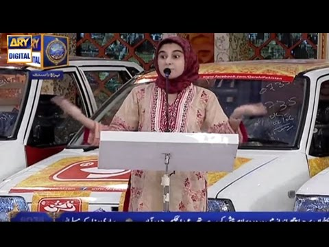 Buht Nazuk Surat-e-Haal Hai  - Must Watch -  ARY Digital