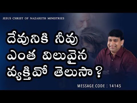 We are Surely Blessed - Code #14145 - Thadepalli Gudem 2014 - Day 1