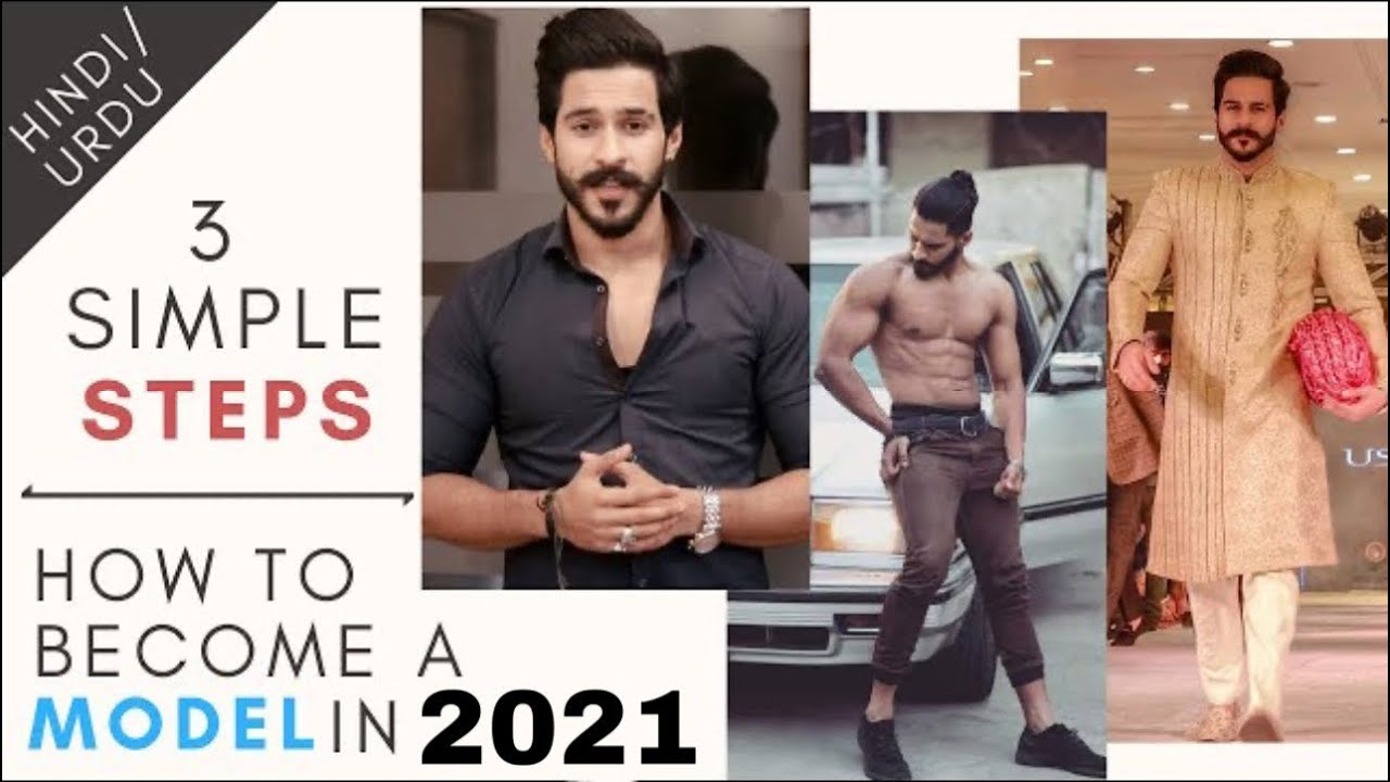 How To Become A Model In 2020? | Follow These Simple Steps(Male/Female)