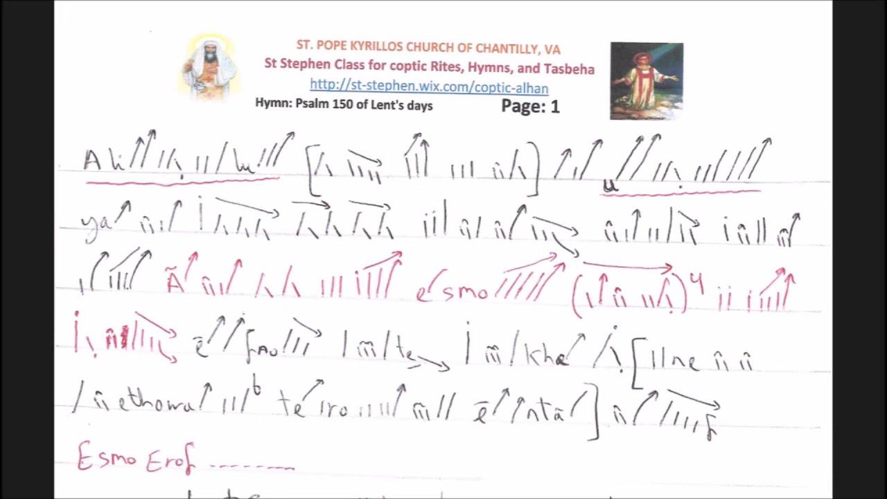 Teaching Lesson: Psalm 150 Jonah &Lent weekdays تعليمي مزمور ١٥٠ لصيام يونان وايام الصيام الكبير