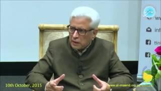 Issue of Moon sighting (Ruyat e Hilal) | Javed Ahmad Ghamidi 2017 Video