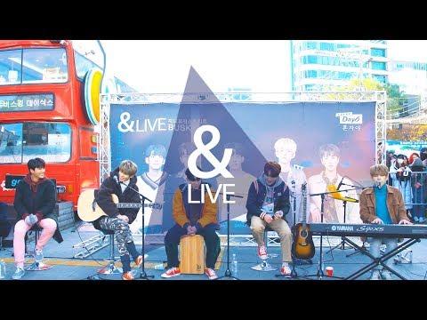 [&LIVE] DAY6 (데이식스) - 예뻤어 버스킹 라이브 영상