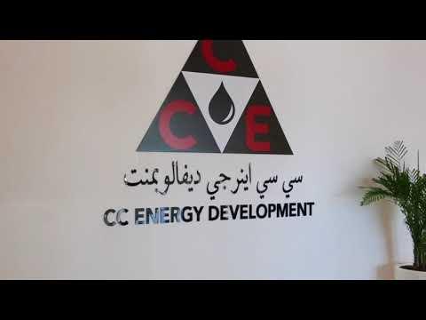 CC Energy Development