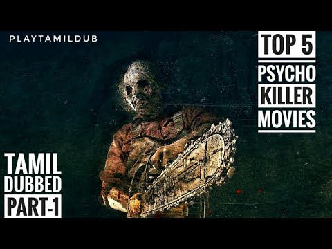 Top 5 Psycho Killer Hollywood Movies in Tamil Dubbed | Part - 1 | playtamildub