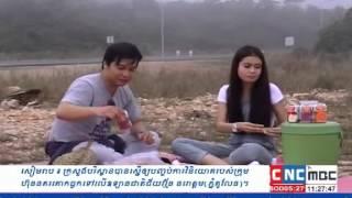 Tourism :Thansour Bokor Resort Part2