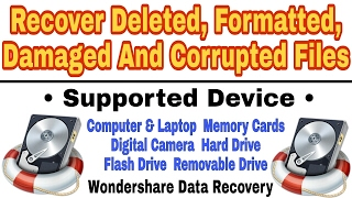 How To Recover Shift Deleted, Formatted, Damaged And Corrupted Files 2017