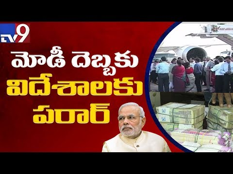 Thousand of millionaires have left India since 2014 : Morgan Stanley - TV9