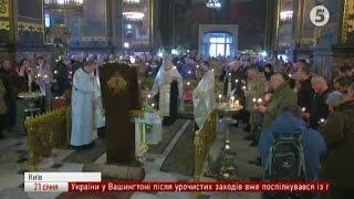 Пам'ятаємо подвиг Героїв  вшанування  кіборгів  у Володимирському соборі
