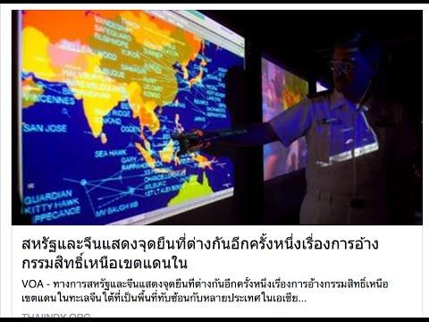 ดร.เพียงดิน รักไทย 2015-02-22 ไทยมีน้ำมัน แ�...