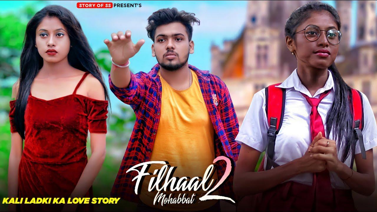 Filhaal 2   Mohabbat   Kali Ladki Ki School Heart Touching Love Story   Bpraak   NewSong Story Of SS